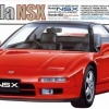 TA24100 Honda NSX Kit 1/24 (มีเครื่อง)