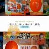 ชุดช่าง กล่องส้ม พร้อมหมวกและอุปกรณ์อีก 14 ชิ้น