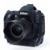 Nikon D4s EasyCover Silicone Case -Black