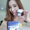 Snail Shark Acne White Cream ราคาส่ง 36 กล่อง เพียงกล่องละ 485.- เท่านั้น