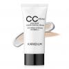 Karadium CC Cream Glam Base Color Control Cream 50 ml. ซีซี ครีม พร้อมบำรุงในหลอดเดียว