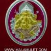 ..สำหรับคนเกิดวันอังคาร..พระพิฆเนศวร์..ชุบสามกษัตริย์ ลงยาสีชมพู กรมศิลปากร ปี 2547 (F)..U..