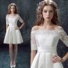 (เช่าชุดราตรี) ชุดแต่งงาน <สีขาว> รหัสสินค้า EK_WDS0108