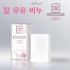 D-perfect White Login Skin Soap สบู่น้ำนมม้า