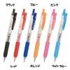 ปากกาหมึกสี Sumikko Gurashi สีชมพู