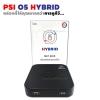 กล่องPSI O5 Hybrid (ANDROID BOX) รุ่นไม่แถมเม้าส์