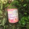 Super Nano Collagen (Kawaii) 250 g. ซุปเปอร์ นาโน คอลลาเจน (คาวาอิ) โฉมใหม่ ขาว ปัง กว่าเดิม