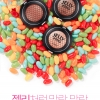(Pre-order) A'pieu Jelly Pong Shadow 4.8 g. อายแชโดว์ เนื้อนุ่ม