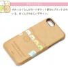 เคส iPhone 7 มีช่องใส่บัตร Sumikko Gurashi สีน้ำตาล