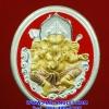 สำหรับคนเกิดวันอาทิตย์ +พระพิฆเนศวร์+ ชุบสามกษัตริย์ ลงยาสีแดง กรมศิลปากร ปี 47 (405)