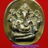 เหรียญหล่อ พระพิฆเนศวร์ เนื้อนวะ 55 ปี คณะจิตรกรรม มหาวิทยาลัยศิลปากร ปี 2540 พร้อมกล่องครับ