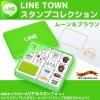 ตราปั๊มยาง Line (Limited Edition) 1