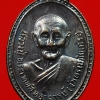เหรียญหลวงปู่จันทร์ วัดศรีเทพฯ จ.นครพนม ทองแดงรมดำ ปี 15 (330)