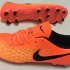 รองเท้าฟุตบอล Nike Magista สีส้ม