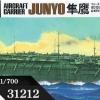 TA31212 Junyo Aircraft Carrier Kit 1/700