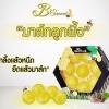 Golden Honey Ball by B'secret มาส์คลูกผึ้ง กลิ้งแล้วหนืด ยืดแล้วมาส์ค