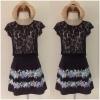 Miss selffridge Skirt Size Uk10