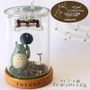 กล่องเพลง Studio Ghibli Music Box (Totoro)
