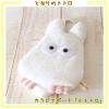 กระเป๋าสตางค์ My Neighbor Totoro (โตโตโร่สีขาว)
