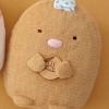 หมอนตุ๊กตา Sumikko Gurashi 40 ซม. (ทงคัตสึ)