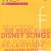 หนังสือโน้ตเอ้อหู Disney Songs Collection Erhu Solo