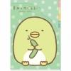 แฟ้มซอง A4 (5 ช่อง) Sumikko Gurashi เพนกวิน