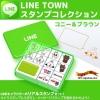 ตราปั๊มยาง Line (Limited Edition)