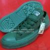 รองเท้า Converse All Star Classic สีเขียว(ทหาร)