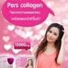 pers collagen
