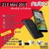 Nubia Z17mini 5.2 (RAM4GB+ROM64GB) แถม เคส+ฟิล์ม+PowerBank+SdCard+ไม้เซลฟี่