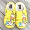 รองเท้าใส่ในบ้าน Sumikko Gurashi สีเหลือง