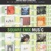 หนังสือโน้ตกีต้าร์ Square Enix Official Best Collection Guitar Solo