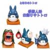 ฟิกเกอร์ My Neighbor Totoro เปลี่ยนชุดได้ (เทศกาลฤดูร้อน)