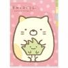 แฟ้มซอง A4 (5 ช่อง) Sumikko Gurashi แมว