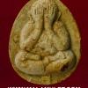 ..ตะกรุดทองคำ แช่น้ำมนต์..พระปิดตา ญสส.จัมโบ้ เนื้อผงเกสร สมเด็จพระสังฆราช วัดบวร ปี 38 พร้อมกล่องครับ (221)