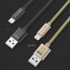 สายชาร์จแบบสปริงเหล็ก Lightning สำหรับ iphone 7, ipad mini 4, ipad air ยี่ห้อ GOLF