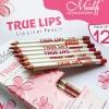 True Lips Liner Pencil ทรู ลิปส์ ไลเนอร์ เพนซิล ดินสอ เขียนขอบปาก 12 สี ในกล่องเดียว