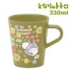 แก้ว Mug สีเขียว My Neighbor Totoro