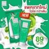 Vegetta Body White Lotion by Ami Skincare 120 ml. โลชั่นผักสด ใช้อะไรก็ไม่ขาว ต้องลอง