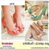 Preorder 4248p-big รองเท้าแฟชั่น 40-43