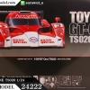 TA24222 Toyota GT-One TS020 1/24