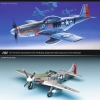 AC12485 P-51D MUSTANG (1/72)