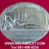 ..เนื้อเงิน..เหรียญพระนอน หลัง ภปร. วัดโพธิ์ เฉลิมพระชนมพรรษาในหลวง ครบ 5 รอบ ปี 2530 พร้อมซองเดิมครับ [533]