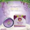 Phyto Cell Tech Grape Cream by K&K 15 g. ครีมองุ่นหน้าใส (แบบกระปุกแยก)