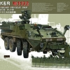35132 M1132 ENGINEER SQUAD VEHICLE SMP 1/35
