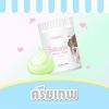 ครีมเทพ Cream Theph by Mayziio 100 ml. ครีมปรับสภาพผิวขาว แถมฟรี!! กันแดดเทพ 120 ml.