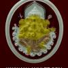 ..สำหรับคนเกิดวันอาทิตย์..พระพิฆเนศวร์..ชุบสามกษัตริย์ ลงยาสีแดง กรมศิลปากร ปี 2547 (G)