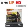 กล่องIPM UP HD2 (Thaicom)
