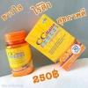 วิตามินซีหน้าใสสูตรนาโน ( Nano Vitamin C-1000mg Plus zinc)