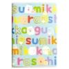สมุด Schedule Sumikko Gurashi 2017 ลายตัวหนังสือ